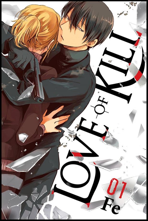 LOVE OF KILL GN VOL 01