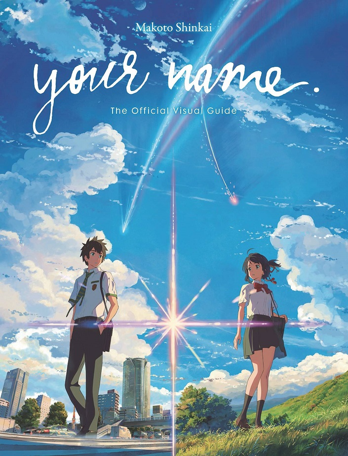 YOUR NAME – OFFICIAL VISUAL GUIDE SC ART
