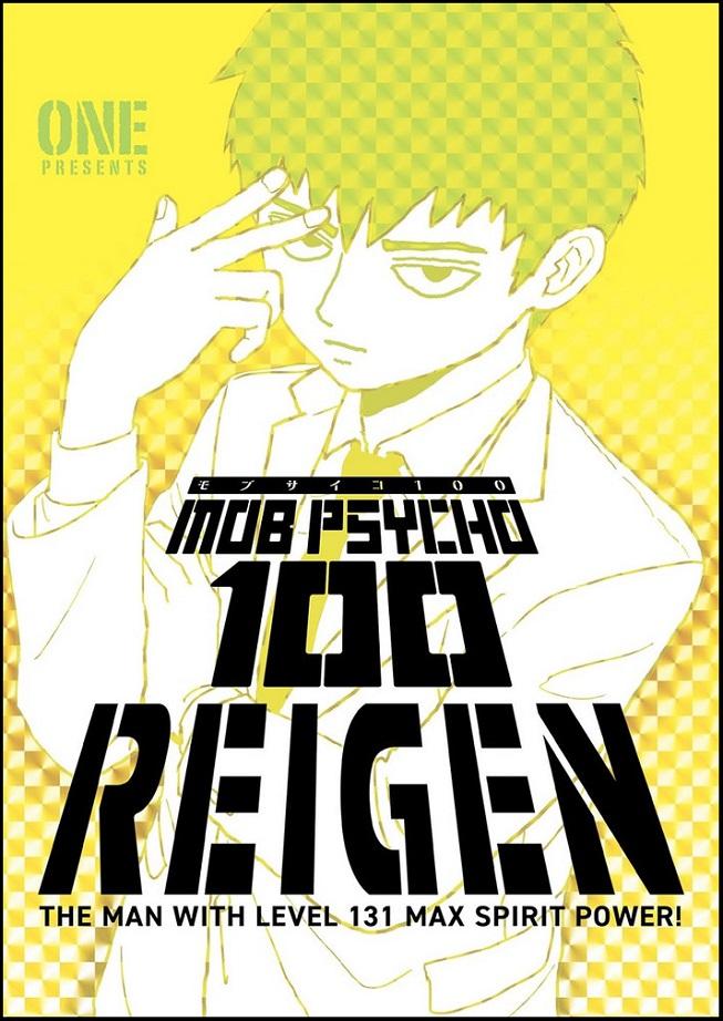 MOB PSYCHO 100 – REIGEN TP