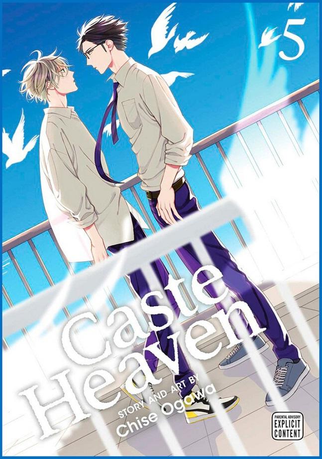 CASTE HEAVEN GN VOL 05
