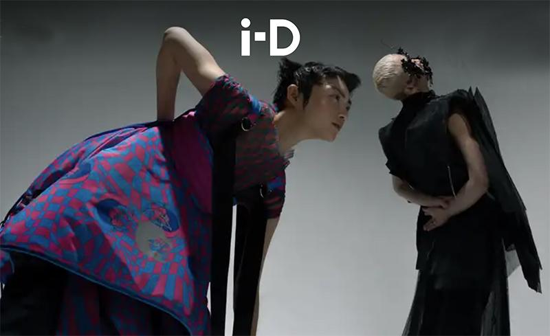 i-D logo and designs by Cristina and Margarita Ng Ng