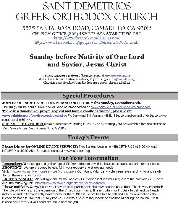 Sunday Bulletin
