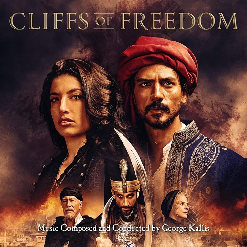 """Special Movie Night Event 