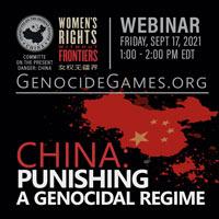CHINA: Punishing Genocidal Regime