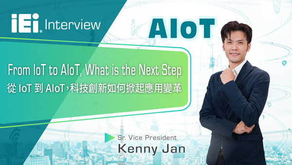Kenny Jan IoT to AIoT, what is the next step