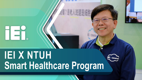 smart healthcare program co-developed by IEI and NTUH