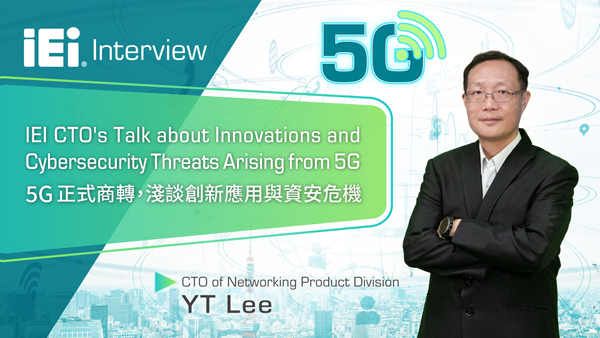 Innovations and cybersecurity 5G
