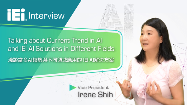 AI Trend solution