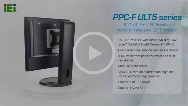 2021 IEI New Product Video