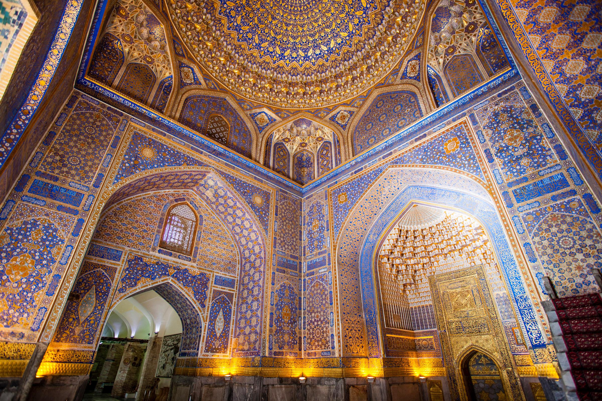 AFC Holidays - Uzbekistan Intricate Blue Interiors