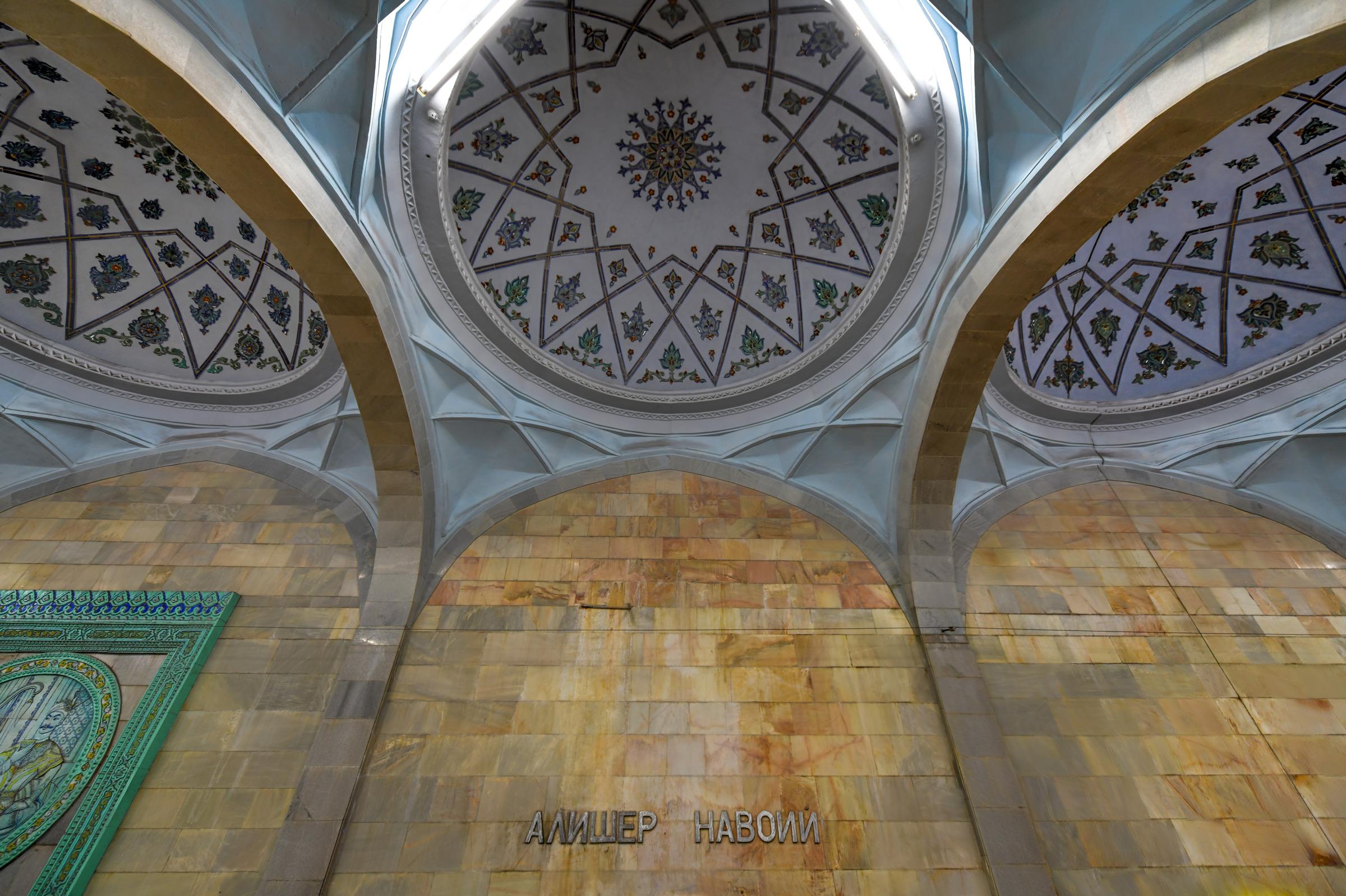 AFC Holidays - Alisher Navoi Metro Station Tashkent