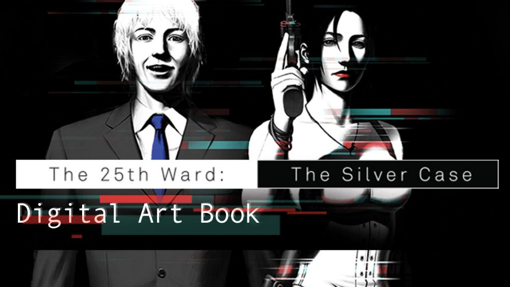 The Silver Case originally released for PSone in 1999