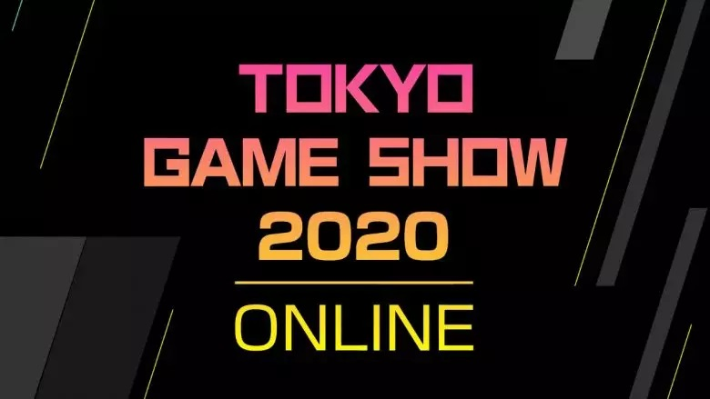 Day 1 of the Tokyo Game Show 2020 Online