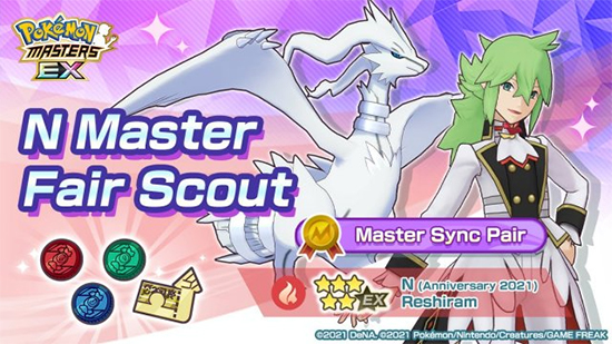 Sync Pair scout art for N (Anniversary 2021) and Reshiram