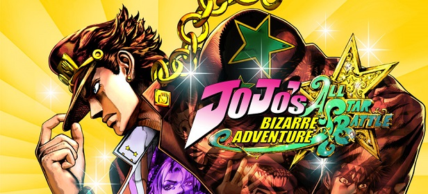 All Star Battle was made partly thanks to 2006's Phantom Blood