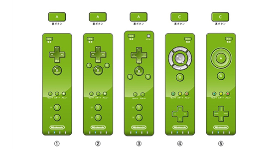 Wii trial and error, available in green