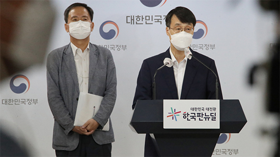 Photo of South Korean Ministry officials