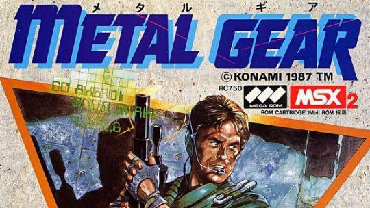 The Metal Gear weapon didn't appear in the NES version