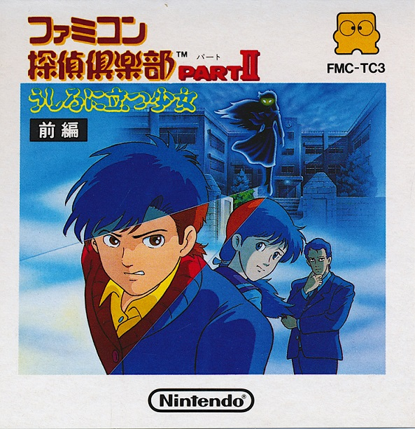 Imagine all the other great games Nintendo made that never came to us...