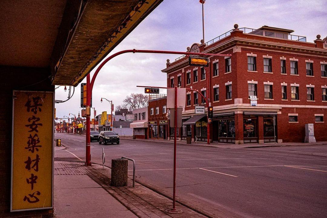 An image of Edmonton's Chinatown.