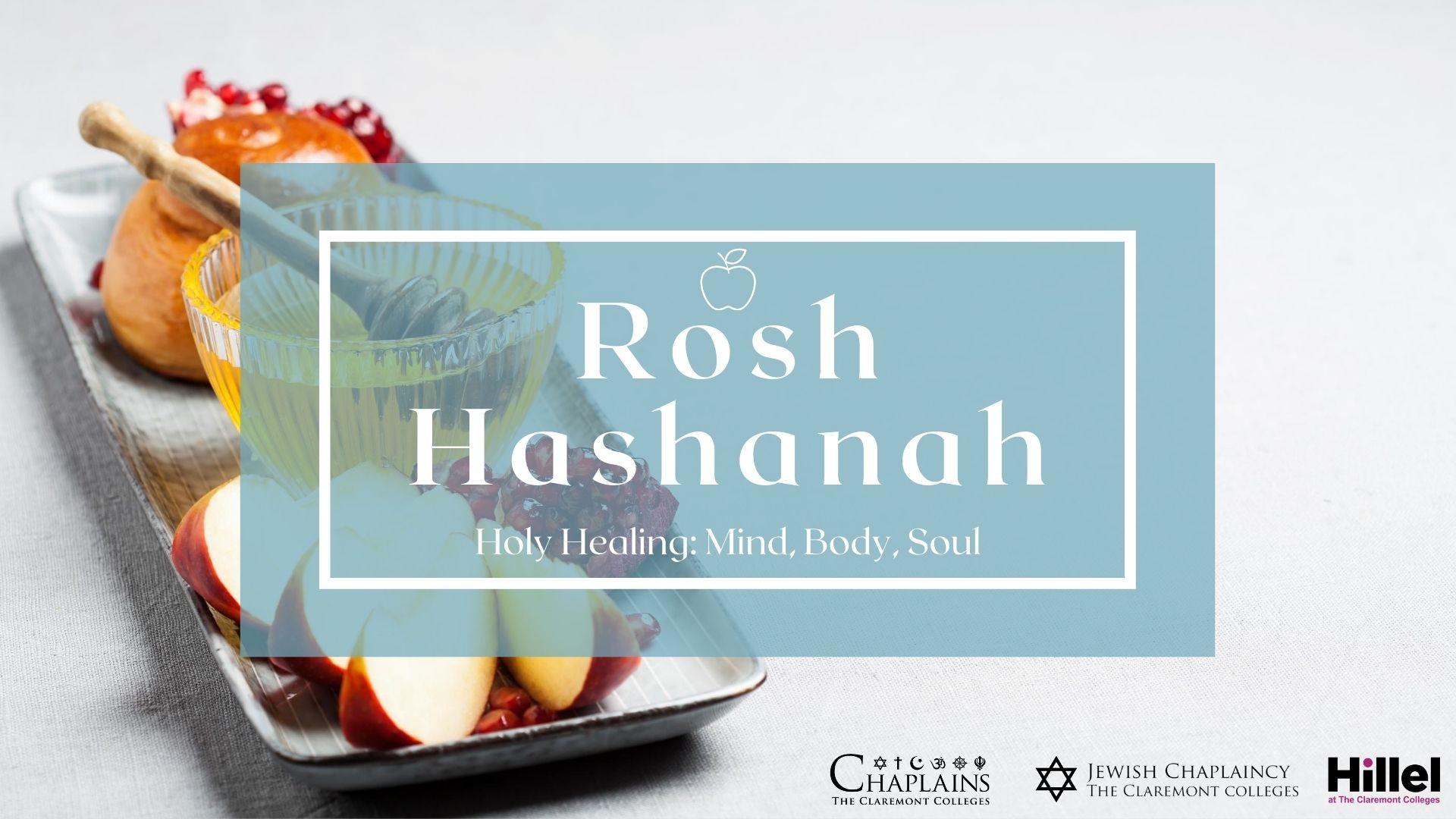 Rosh Hashanah. Image of apples and honey.