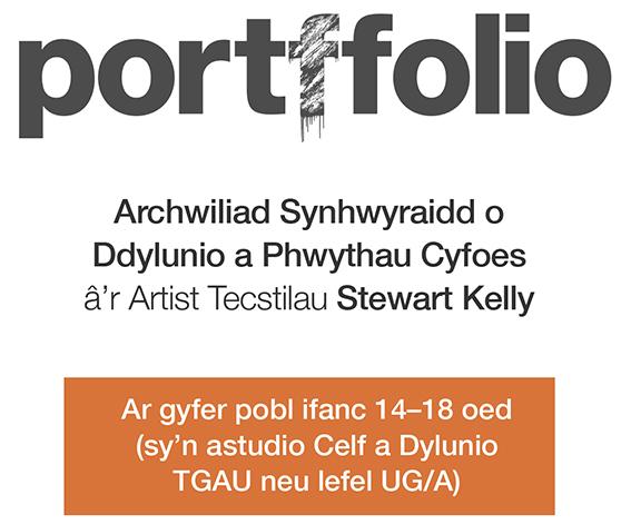 Archwiliad Synhwyraidd o  Ddylunio a Phwythau Cyfoes  â'r Artist Tecstilau Stewart Kelly