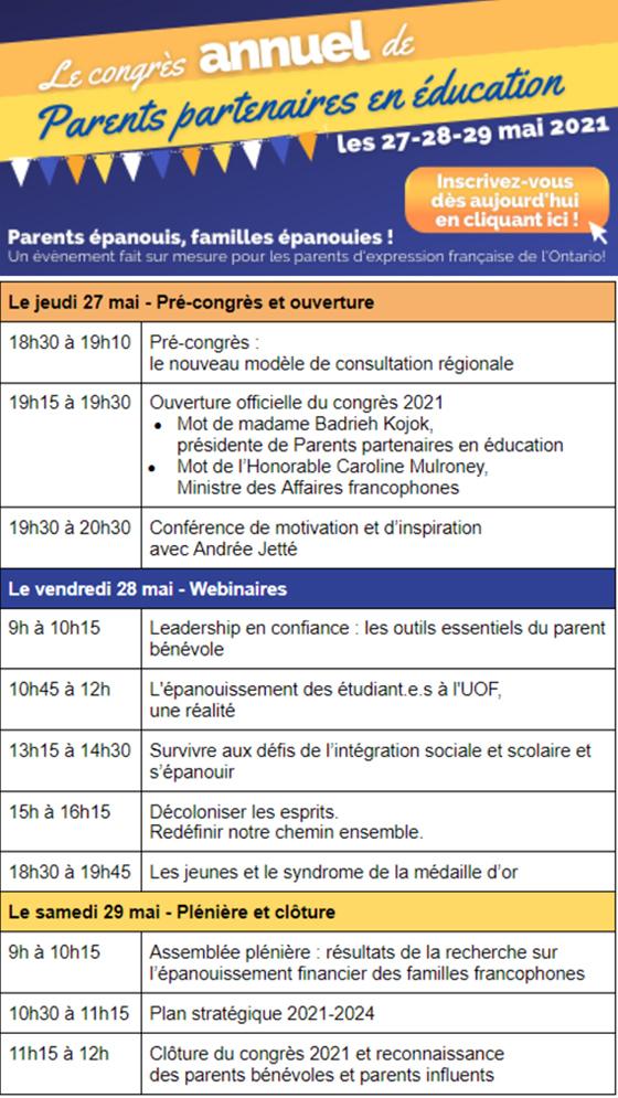 PPE-Horaire-du-congrès-2021.jpg
