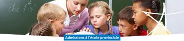 CCJL-École-provinciale-pour-sourds-et-malentendants.png