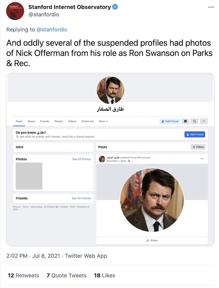 A screenshot of a Jordanian fake Facebook profile with Ron Swanson's photo as the profile photo.