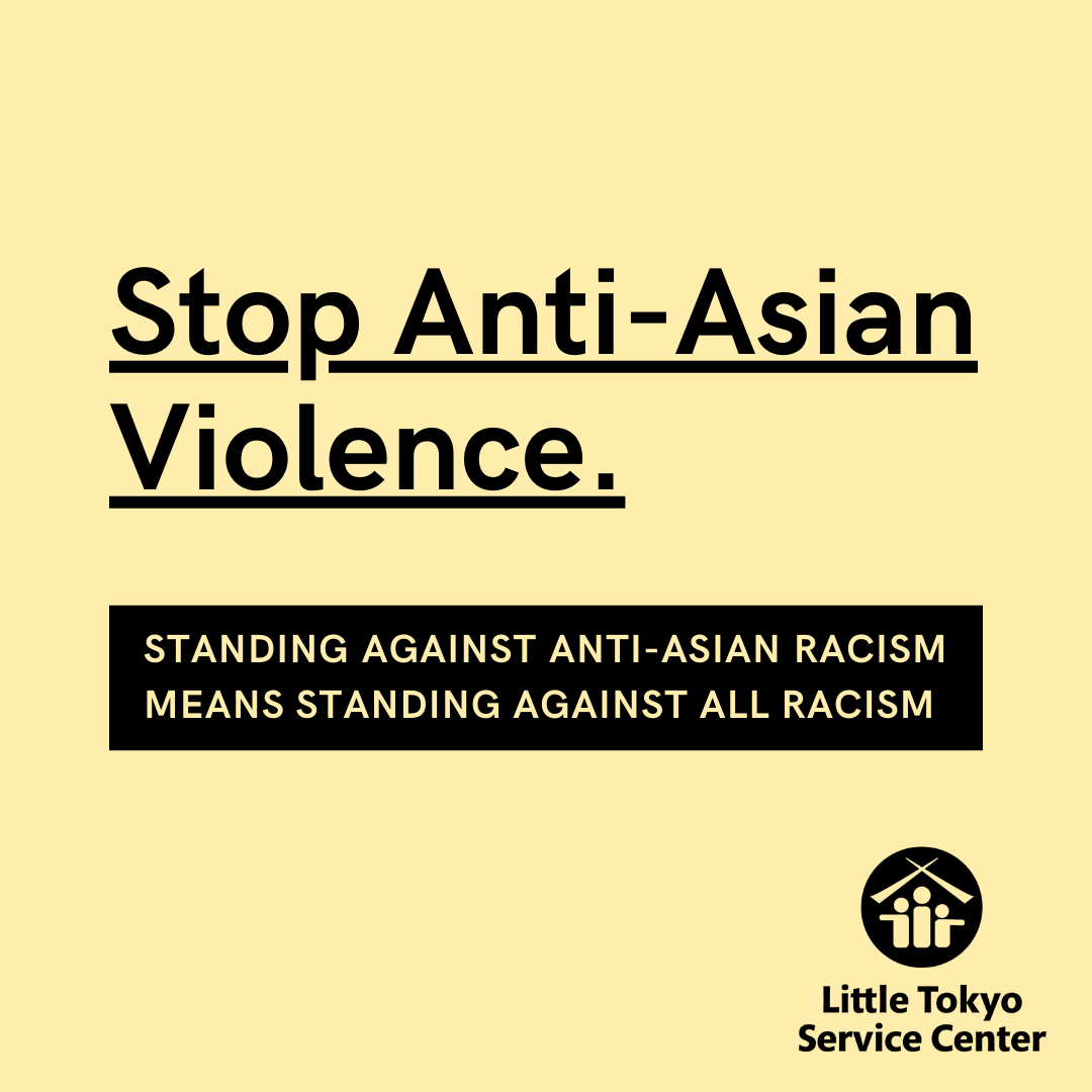 Stop anti-asian violence. standing against anti-asian racism means standing against all racism.