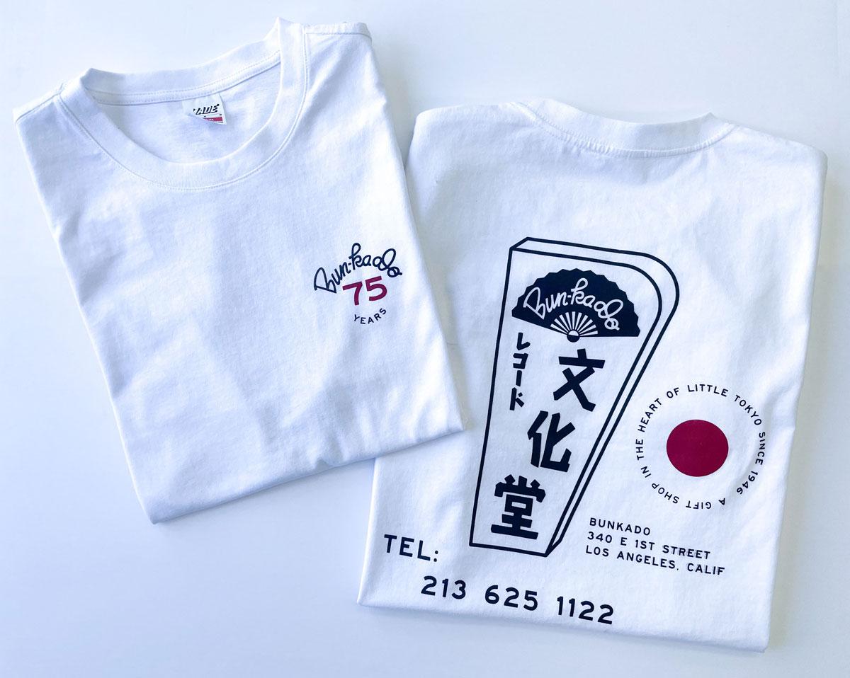 Bunkado 75th anniversary t-shirt design