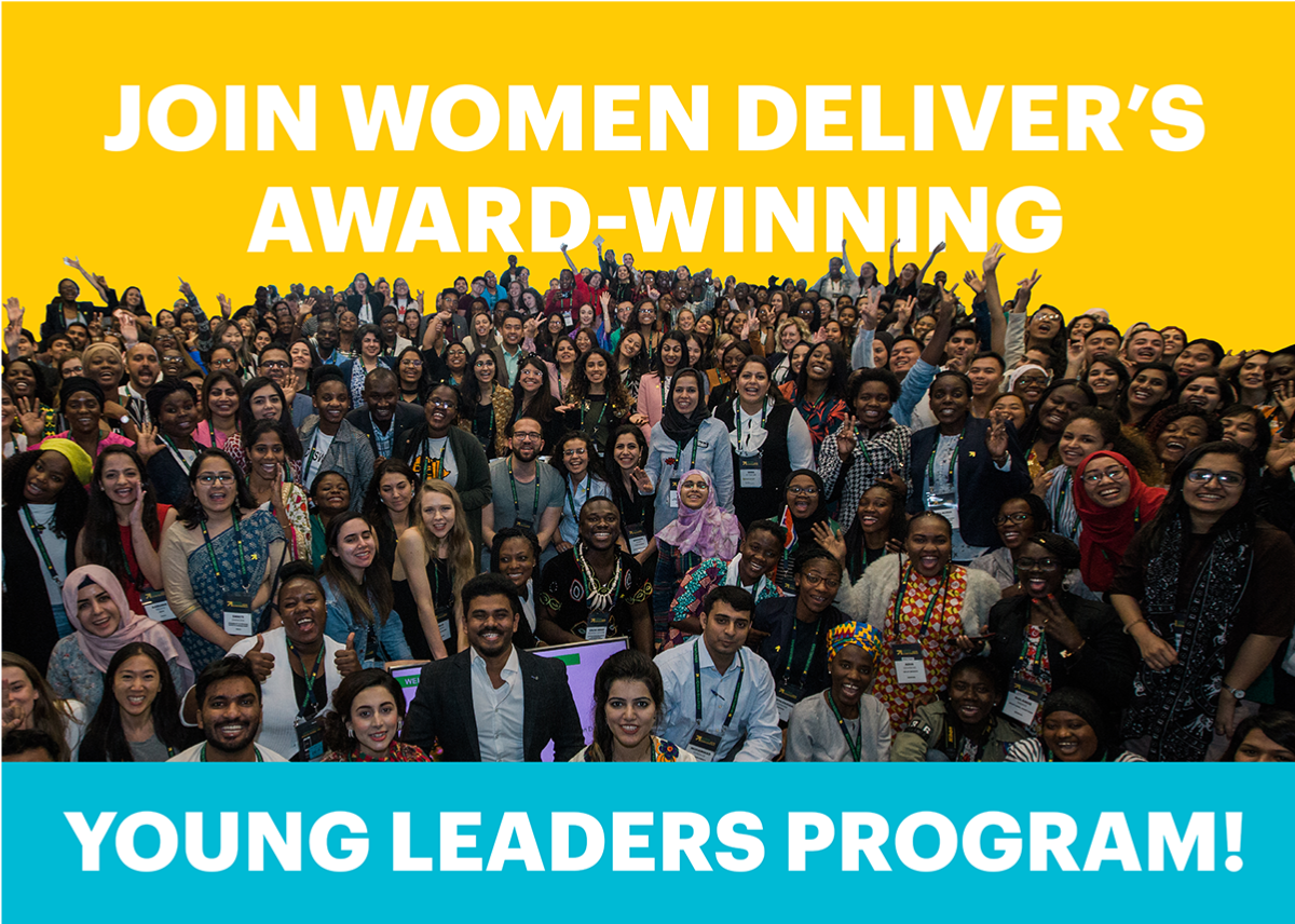 Join Women Deliver's Award-Winning Young Leaders Program!