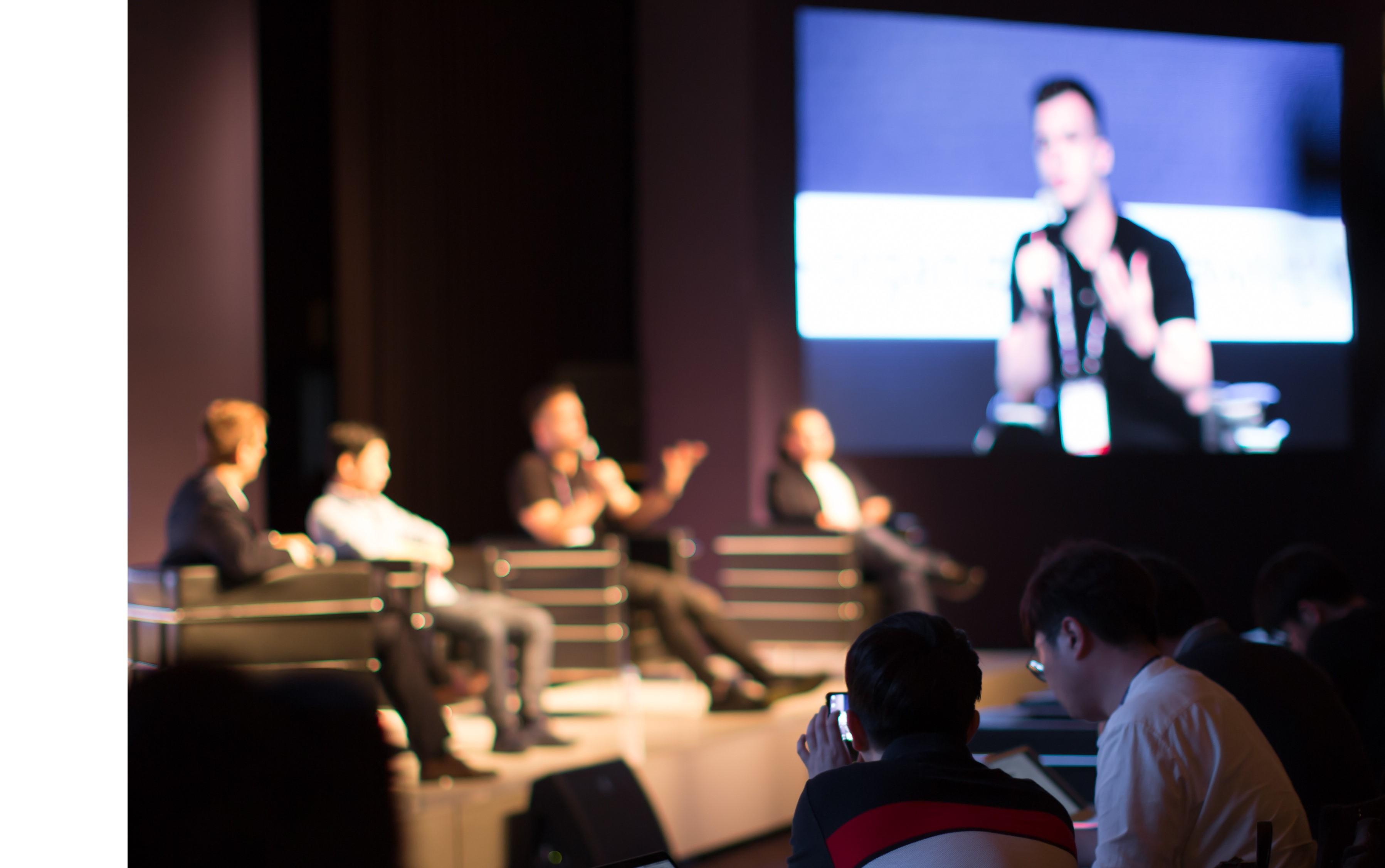panel event speaker platform