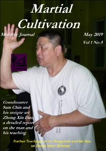 GM Sam Chin on the cover of Martial Cultivation