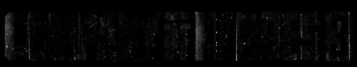 Company of Heroes 3 lanza serie de Diarios de Desarrollo