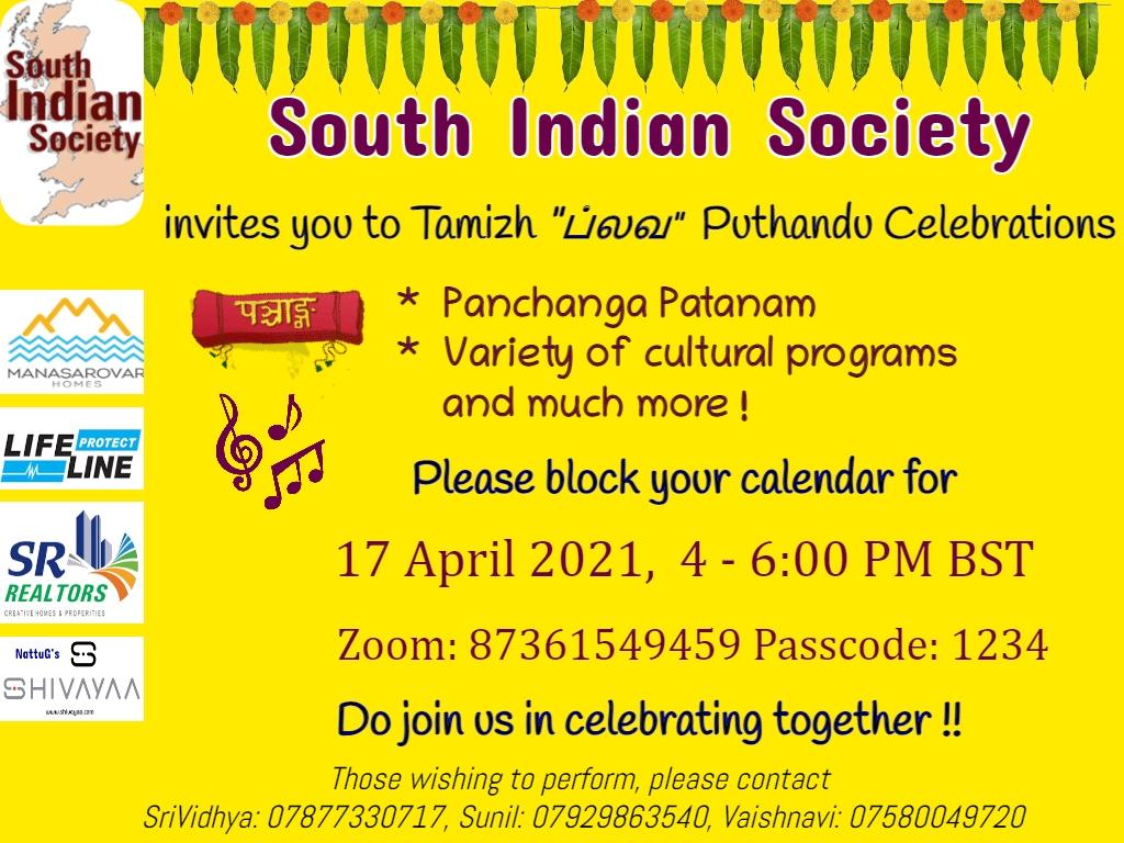 Plava Varusha Puthandu Celebrations