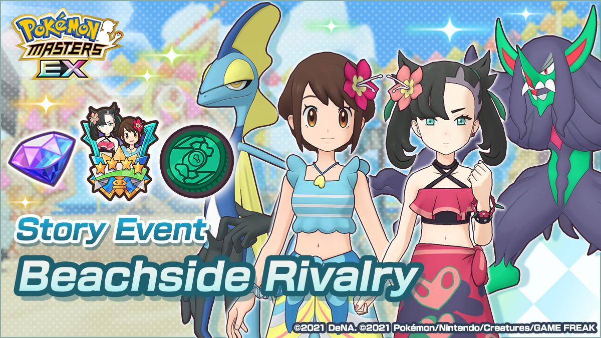Pokémon Masters EX Adds Summer Sync Pairs