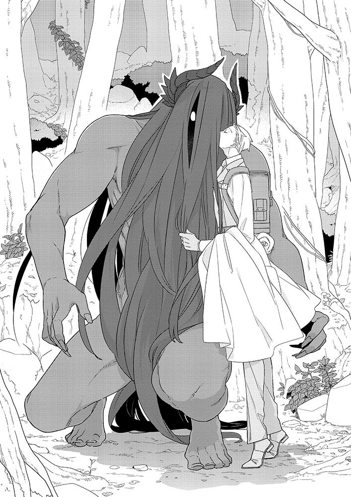 Le Monstre & la Bête