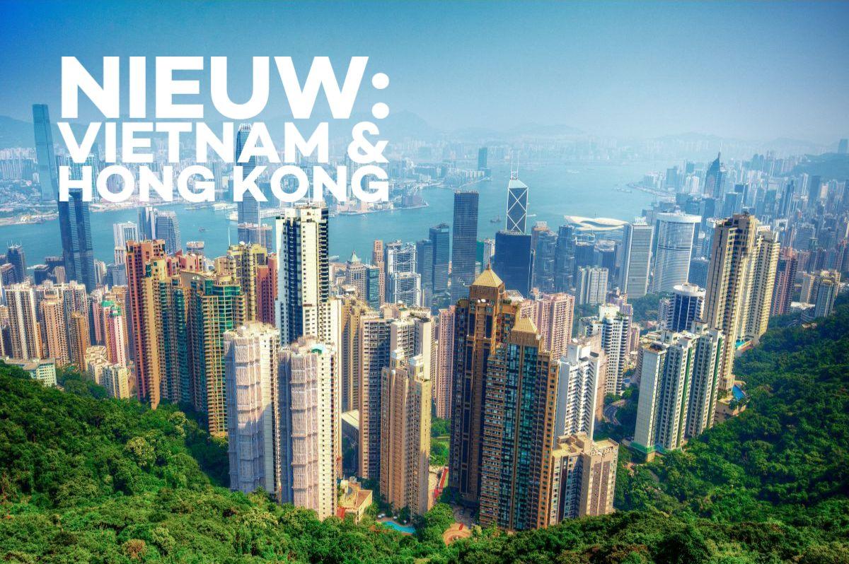 Uitzicht Hong Kong