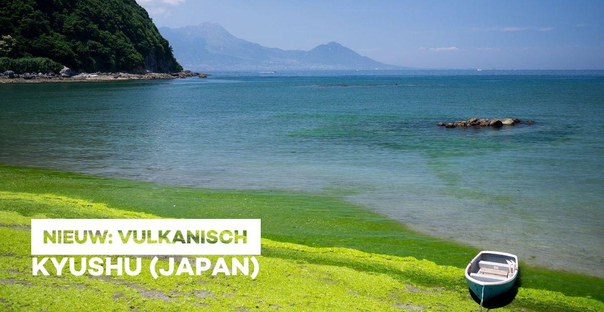 Kumamoto - Kyushu - Japan